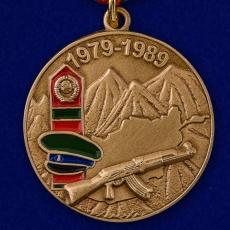 """Медаль """"Воину-пограничнику, участнику Афганской войны""""  фото"""