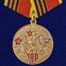 """Медаль """"100-летие Вооруженных сил"""" фото"""
