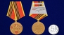 """Медаль """"100-летие Вооруженных сил"""""""