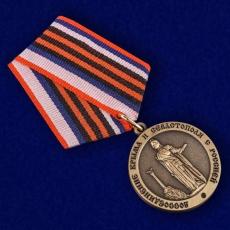 """Медаль """"За присоединение Крыма"""" фото"""