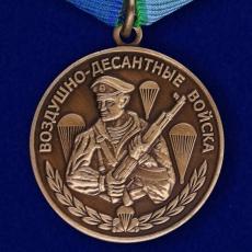 Медаль Воздушно-десантные войска фото