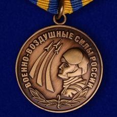Медаль ВВС России «Родина Мужество Честь Слава» фото