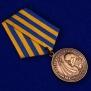 Медаль ВВС России «Родина Мужество Честь Слава»
