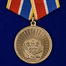 """Медаль """"Выпускнику Кадетского Корпуса""""  фото"""