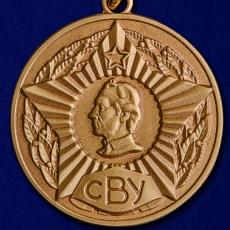 Медаль Выпускнику Суворовского военного училища фото