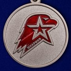 Медаль Юнармии 2 степени фото