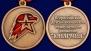 Медаль Юнармии 3 степени