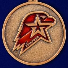 Медаль Юнармии 3 степени фото
