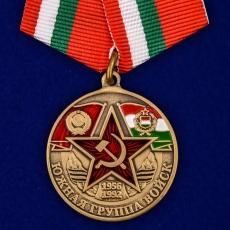 """Медаль """"Южная группа войск"""" фото"""