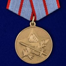 """Медаль """"За активную военно-патриотическую работу"""" фото"""