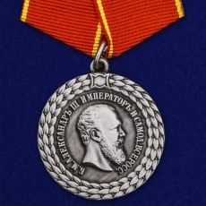 """Медаль """"За беспорочную службу в полиции"""" (Александр III)  фото"""