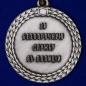 "Медаль ""За беспорочную службу в полиции"" Александр II фото"