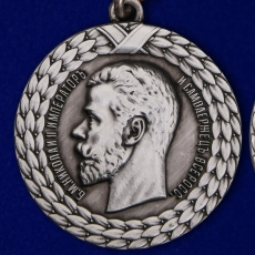 """Медаль """"За беспорочную службу в тюремной страже"""" (Николай II)  фото"""