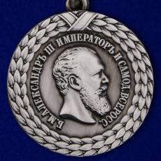 """Медаль """"За беспорочную службу в тюремной страже"""" (Александр III) фото"""