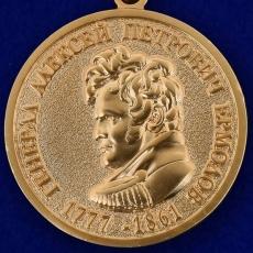 """Медаль """"За безупречную службу. Генерал Ермолов"""" фото"""