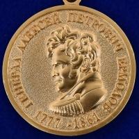 """Медаль Ермолова """"За безупречную службу"""""""
