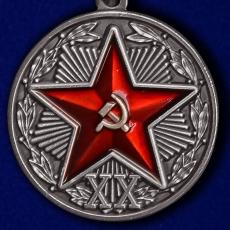 """Медаль """"За безупречную службу"""" КГБ 1 степени фото"""
