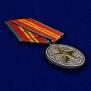 """Медаль """"За безупречную службу"""" КГБ 2 степени"""