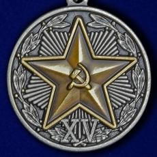 """Медаль """"За безупречную службу"""" КГБ 2 степени фото"""