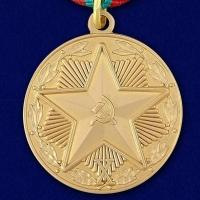 """Медаль """"За безупречную службу"""" КГБ 3 степени"""