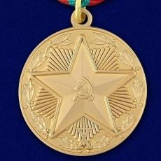 """Медаль """"За безупречную службу"""" КГБ 3 степени фото"""