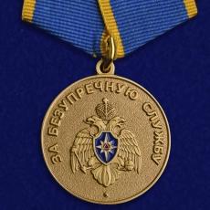 """Медаль """"За безупречную службу"""" МЧС фото"""
