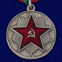 """Медаль """"За безупречную службу"""" ВС СССР 1 степени (муляж)"""