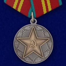 """Медаль """"За безупречную службу"""" ВС СССР 2 степени  фото"""