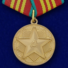 """Медаль """"За безупречную службу в Вооруженных Силах СССР"""" 3 степени фото"""