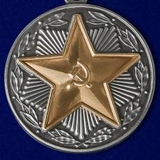 """Медаль """"За безупречную службу"""" ВВ МВД СССР 2 степени фото"""