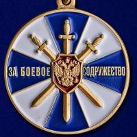 """Медаль """"За боевое содружество"""" ФСБ РФ"""