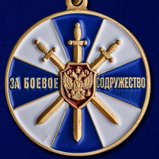 """Медаль """"За боевое содружество"""" ФСБ РФ фото"""