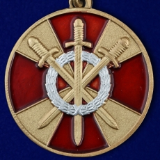 """Медаль Росгвардии """"За боевое содружество"""" фото"""