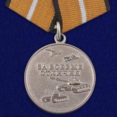 """Медаль """"За боевые отличия"""" фото"""