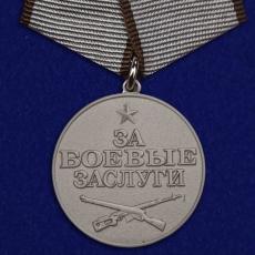 """Медаль России """"За Боевые Заслуги"""" фото"""