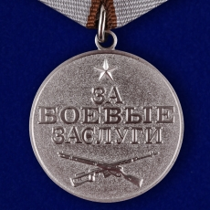 "Медаль ""За боевые заслуги"" РФ фото"