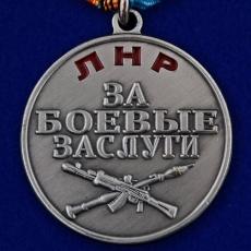 "Медаль ""За боевые заслуги"" (ЛНР) фото"