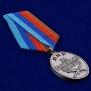 "Медаль ""За боевые заслуги"" (ЛНР)"