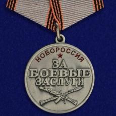 """Медаль """"За боевые заслуги"""" (Новороссия) фото"""