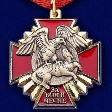 Медаль «За бои в Чечне» фото