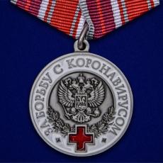 "Медаль ""За борьбу с коронавирусом"" фото"