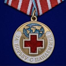 """Медаль """"За борьбу с пандемией"""" фото"""
