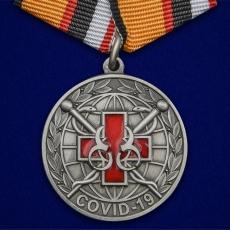"Медаль ""За борьбу с пандемией COVID-19"" фото"