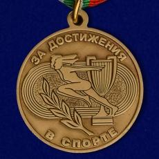"Медаль ""За достижения в спорте"" фото"