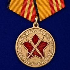 """Медаль """"За достижения в военно-политической работе"""" фото"""