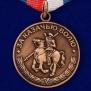 """Медаль """"За казачью волю"""""""