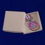 """Медаль девушке солдата """"За любовь и верность"""""""