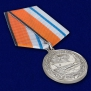 """Медаль """"За морские заслуги в Арктике"""""""