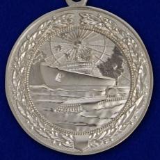 """Медаль """"За морские заслуги в Арктике"""" фото"""