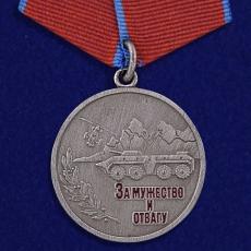 """Медаль """"За мужество и отвагу"""" (Антитеррор. 1994-2006) фото"""